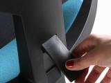 UDM-fauteuil-bejot_ELEVEN-103_produit_12